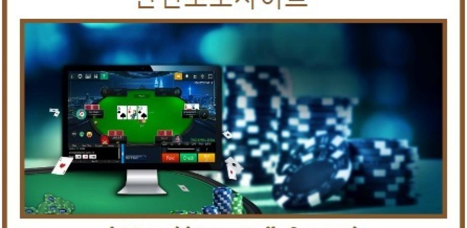 The Very Best Online Casino Games